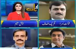 Seedhi Baat (Govt Confused About Lockdown) - 14th April 2020