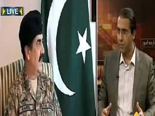 Seedhi Baat (Govt Failed To Eliminate Poverty) – 8th May 2015