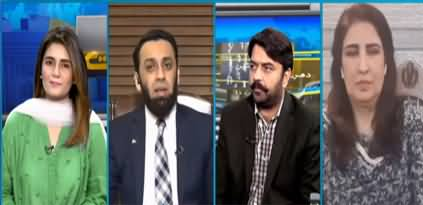Seedhi Baat (Hakumat Aur Opposition Ki Mahaz Arai) - 29th September 2020