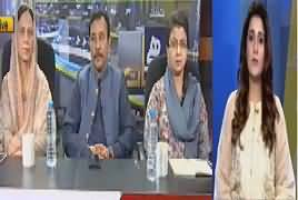 Seedhi Baat (Har Urooj Ko Zawal Hai) – 6th November 2018