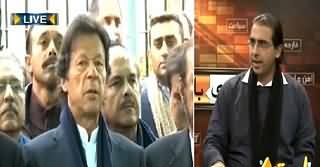 Seedhi Baat (Has Imran Khan Got the Evidences of Rigging) - 2nd February 2015