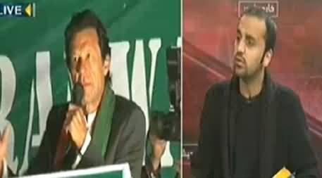 Seedhi Baat (How Govt will Handle Imran Khan on 30th November) – 24th November 2014