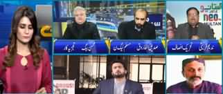Seedhi Baat (I Have No Video - Shehryar Afridi) - 25th December 2019
