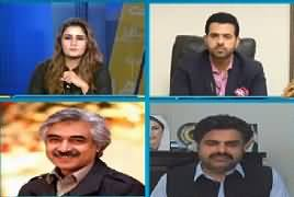 Seedhi Baat (IG Changed in Punjab) – 16th April 2019