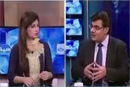 Seedhi Baat (Imran Khan Aur Zardari Aik Stage Per) – 16th January 2018