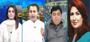 Seedhi Baat (Imran Khan Backs Ali Zaidi?) - 15th July 2020