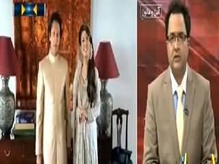 Seedhi Baat (Imran Khan Got Married, No New Pakistan) - 8th January 2015