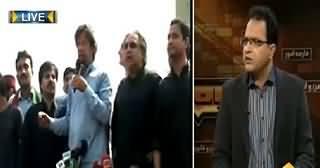 Seedhi Baat (Imran Khan Ka Karachi Ka Daura) – 9th April 2015