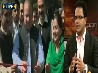 Seedhi Baat (Imran Khan Ka Multan Mein Jalsa) – 15th May 2015