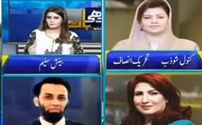 Seedhi Baat (Imran Khan Ka Qaum Se Aik Aur Khitab) - 31st March 2020