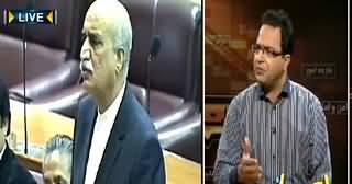 Seedhi Baat (Imran Khan Ki Leaked Call Mein Nawaz Sharif Ko Gaali) – 27th March 2015