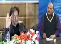 Seedhi Baat (Imran Khan Ki Press Conference) – 3rd January 2017
