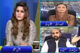 Seedhi Baat (Imran Khan Ki Taqreer) – 24th April 2019