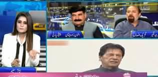 Seedhi Baat (Imran Khan Ki Taqreer) - 24th February 2020