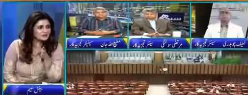 Seedhi Baat (Imran Khan Not Giving Importance To Parliament) - 26th November 2018