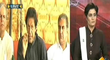 Seedhi Baat (Imran Khan Reaches Lahore For Azadi March) - 11th August 2014