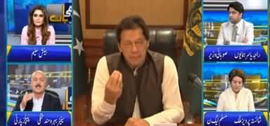 Seedhi Baat (Imran Khan's Big Announcement) - 11th September 2019