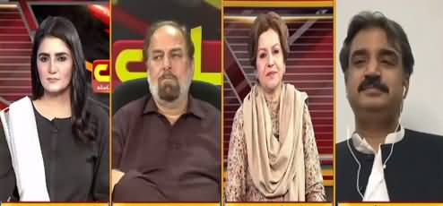 Seedhi Baat (Imran Khan's Claims About Progress) - 11th August 2021