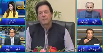 Seedhi Baat (Imran Khan's Claims & Performance) - 9th October 2019