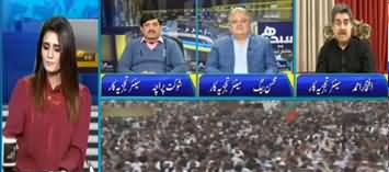Seedhi Baat (Imran Khan's Criticism on Opposition) - 9th March 2020