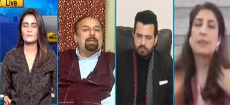 Seedhi Baat (Imran Khan's House Regularized?) - 21st December 2020