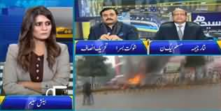 Seedhi Baat (Imran Khan's Nephew Involved in PIC Incident) - 12th December 2019