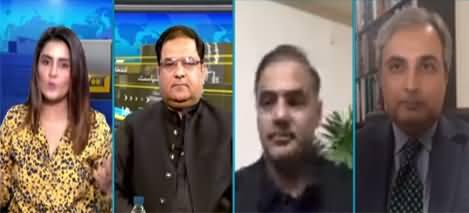 Seedhi Baat (Imran Khan's New Statement) - 22nd December 2020