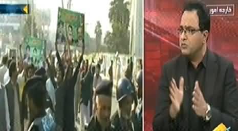 Seedhi Baat (Imran Khan's Plan C Succeeded in Faisalabad) – 8th December 2014