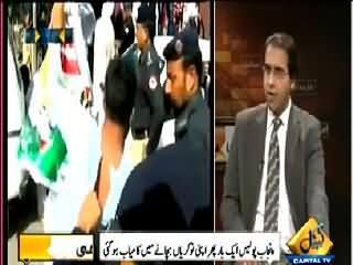 Seedhi Baat (Imran Khan's Speech in Mirpur Jalsa) – 25th March 2015