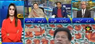 Seedhi Baat (Imran Khan Speech on Kashmir Day) - 5th February 2020
