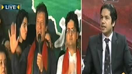 Seedhi Baat (Imran Khan Will Celebrate Eid in Islamabad Dharna) - 3rd October 2014