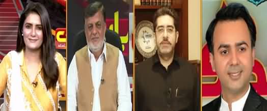 Seedhi Baat (Inflation on Highest Level in Pakistan) - 18th October 2021