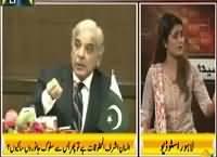 Seedhi Baat (Insan Asharaf-ul-Makhloqat Hai?) – 3rd November 2015