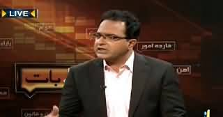 Seedhi Baat (Is 2015 Really Election Year?) – 16th April 2015