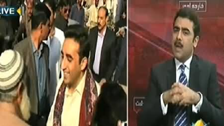 Seedhi Baat (Is Bilawal Bhutto's Life Really in Danger?) – 14th October 2014