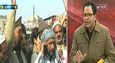 Seedhi Baat (Is Govt Eligible To Resolve the Issues)- 22nd December 2014