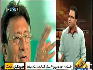 Seedhi Baat (Is Pervez Musharraf Going To Become MQM's Leader?) – 19th March 2015