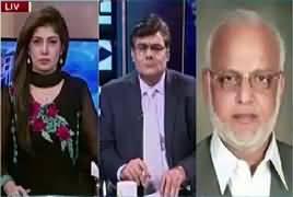 Seedhi Baat (Ishaq Dar in Trouble) – 16th October 2017