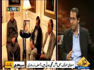 Seedhi Baat (Islami Mulkon Mein Aag Lagi Hui Hai - Asif Zardari) – 1st April 2015