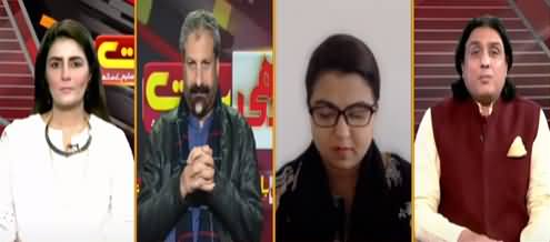 Seedhi Baat (Issue of French Ambassador's Expulsion?) - 21st April 2021