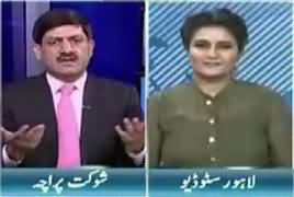 Seedhi Baat (JIT Ki Final Report Aa Gai) – 10th July 2017