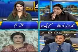 Seedhi Baat (Judge Arshad Malik's Video Issue) – 9th July 2019