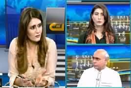 Seedhi Baat (Judge Video Scandal) – 22nd August 2019