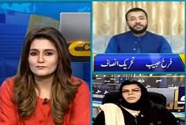 Seedhi Baat (Judge Video Scandal Issue) – 16th July 2019