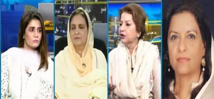 Seedhi Baat (Judges Remarks About Nawaz Sharif?) - 30th September 2020