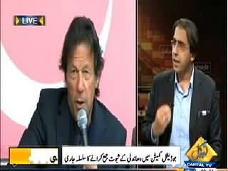 Seedhi Baat (Judicial Commission Collecting Rigging Evidences) – 15th April 2015