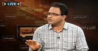 Seedhi Baat (Judicial Commission For Electoral Rigging) – 3rd April 2015