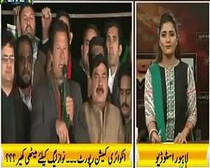 Seedhi Baat (Judicial Commission Report And PTI) – 28th July 2015