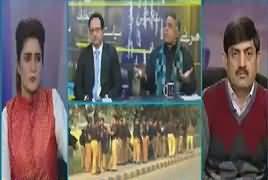 Seedhi Baat (Justice Baqir Najfi Ki Report) – 7th December 2017