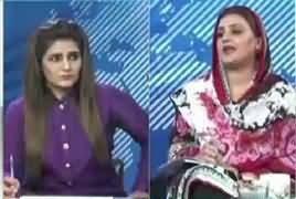 Seedhi Baat (Kal Kia Faisla Hoga) – 27th July 2017